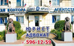 Адвокат Выборгский Калининский район